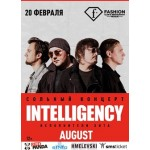 The Intelligency in Fashion Club - Praha