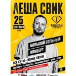 Alex Svik in Prague!- Praha