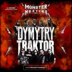 MONSTER MEETING 2021/OPEN AIR/- Strakonice