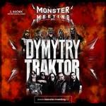 Traktor & Dymytry- MONSTER MEETING 2021- OPEN AIR- koncert v Brně