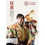 Japonské komedie kjógen- Brno